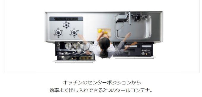 クリナップのキッチン【機能性】の評判が高い理由とは?
