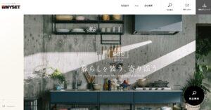 マイセットのホームページ