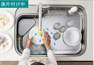 洗エールシンク